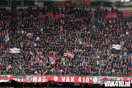 20140223_Ajax-AZ5.jpg